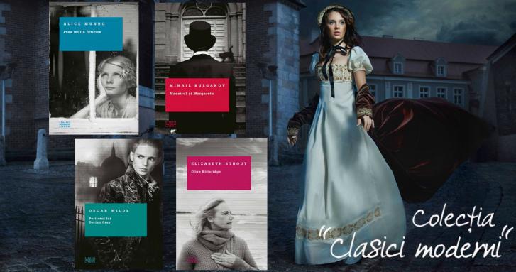 clasici romani